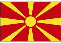 Zastava Makedonije